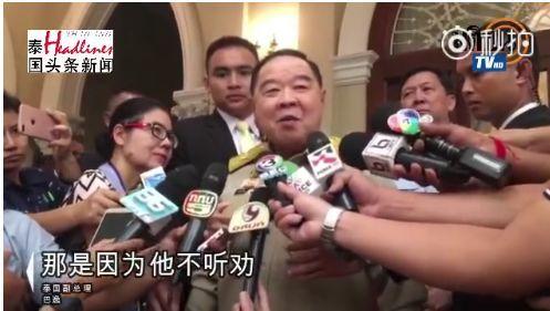 新闻 正文  7月9日, 泰国副总理巴逸上将,在总理府就普吉沉船事件对外