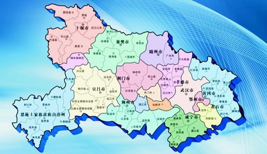 湖北县域gdp_湖北县域地图