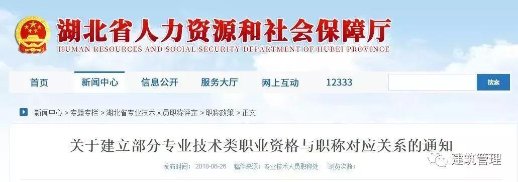 安徽社保中心招标采购信息 千里马招标网