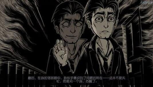 第五人格邪恶势力登场:侦探吸血鬼皮肤上线共研服