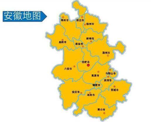 安徽一古县城曾是楚国的都城