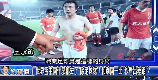高调!国足买500万法拉利为儿子庆生,C罗却说:从不关注中国足球