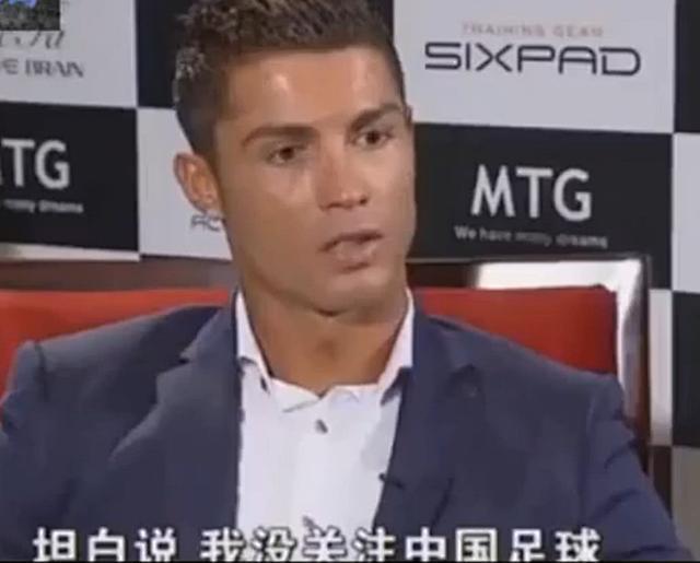 高调!国足买500万法拉利为儿子庆生,,C罗却说:从不关注中国足球