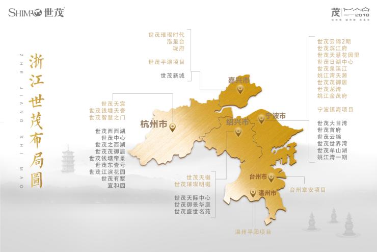 先人一步布局杭州湾 浙江世茂半年签约超百亿
