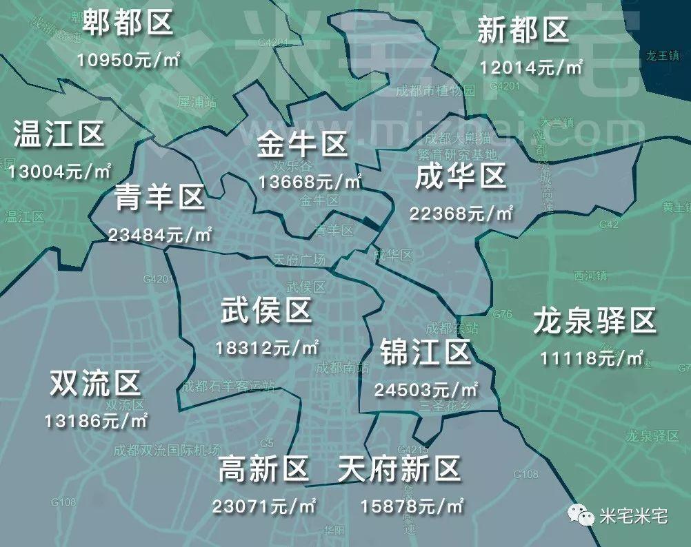 陵城区蜜雪冰城图片
