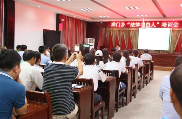 """江西农业大学""""一村一法律顾问""""实践队普法在路上"""