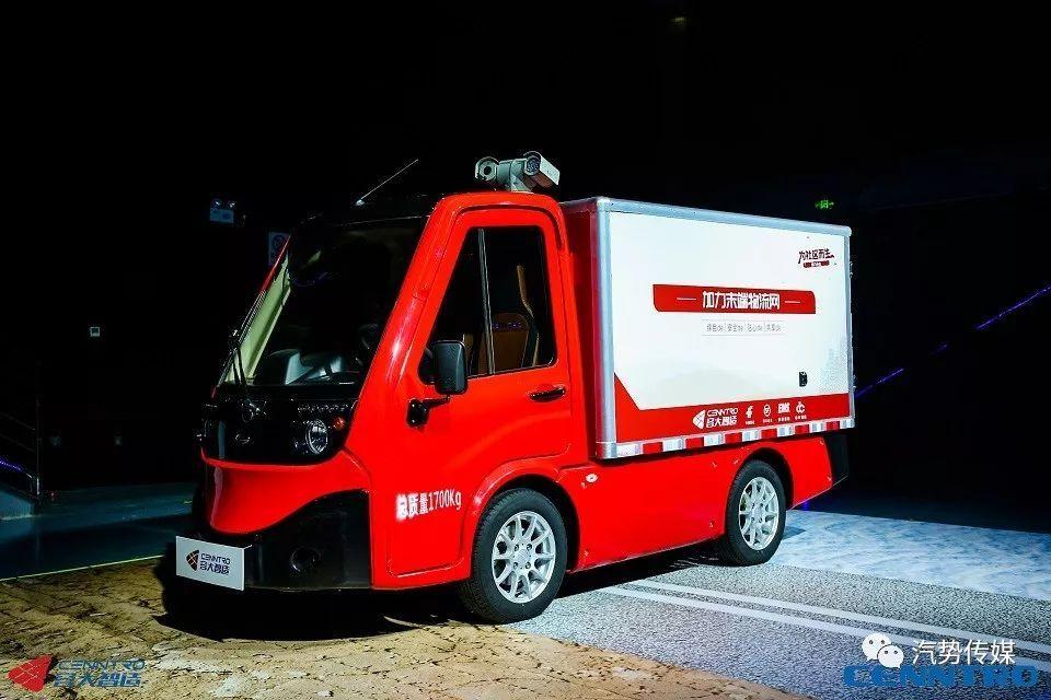 汽势新车 迈图Metro II 智能网联物流车上市 电池可租可售