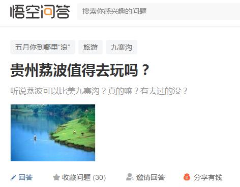 贵州最低调世界遗产 与桂林山水齐名 被誉中国最美水景却少有人知!