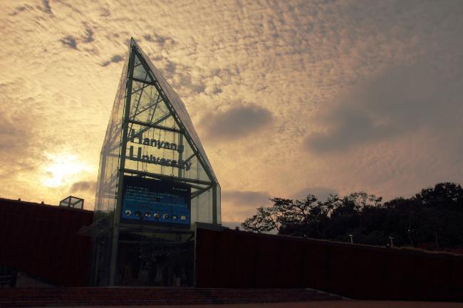 韩国汉阳大学怎么样 世界排名是多少