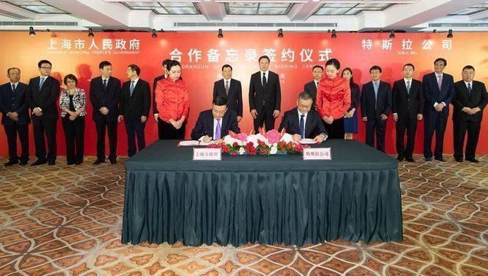 马斯克来华见证特斯拉工厂落户上海;小米昨日股价大涨;中兴新 C