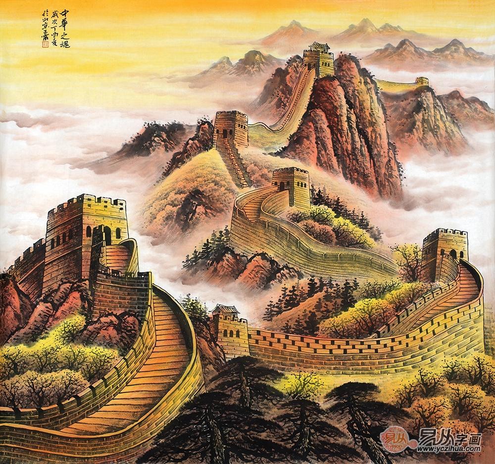 王宁鼎力新作斗方画万里长城《中华之魂》