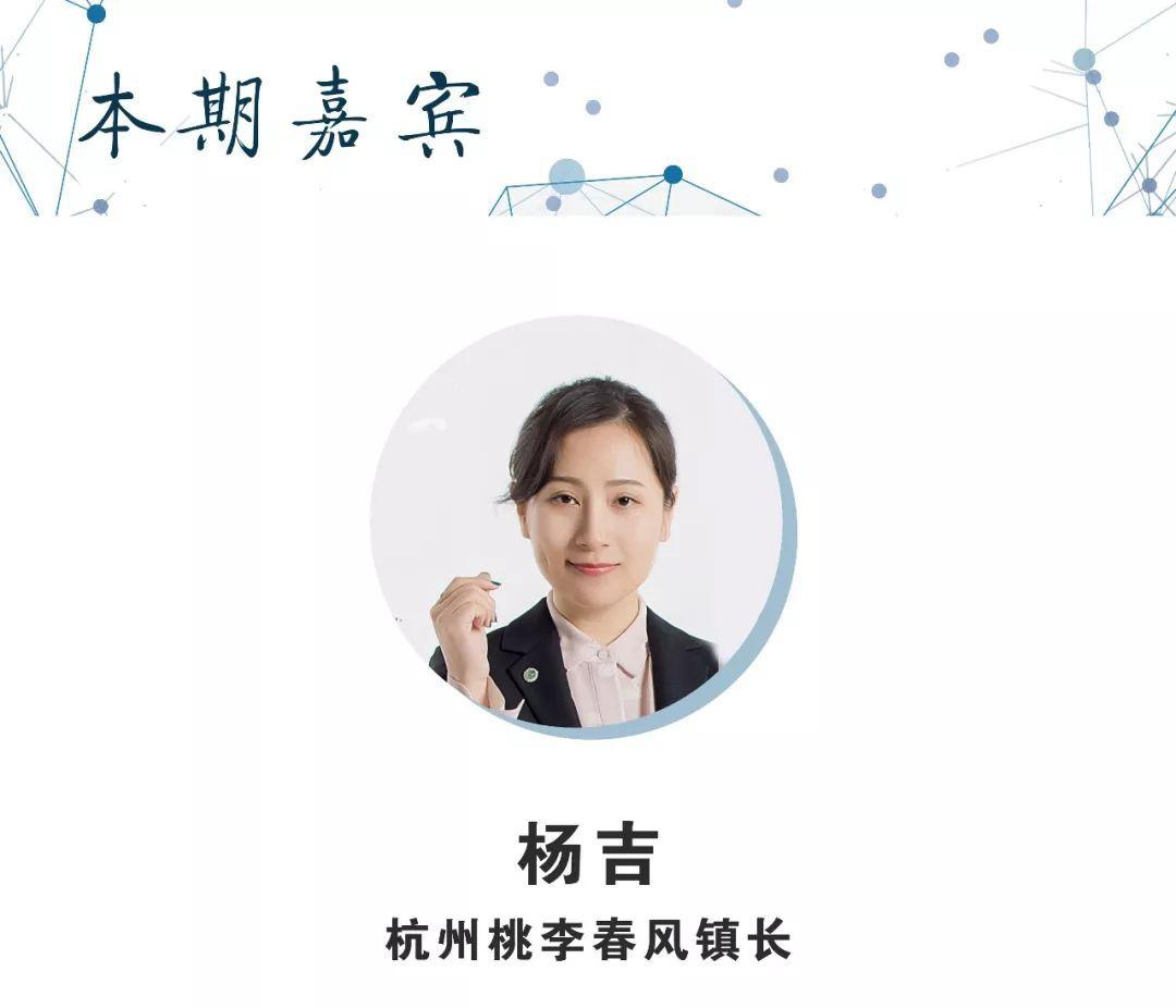 云南模特杨吉本