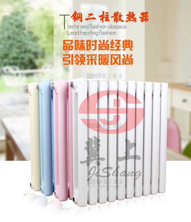 钢二柱散热器上面热下面凉是怎么回事?