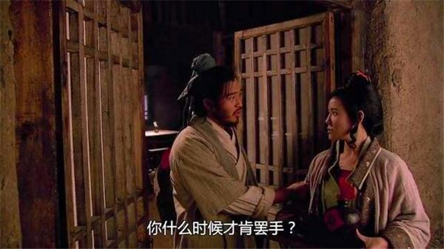 梁山最有侠义精神的好汉,不是鲁智深,宋江都很佩服!