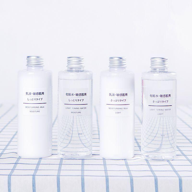适合孕妇护肤品品牌 夏季水乳怎么选?这11款一定有你想要的!
