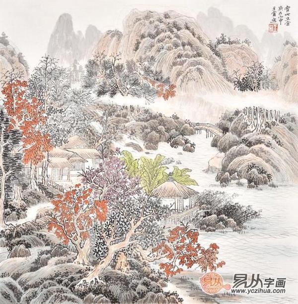 山东画家王宁斗方山水画作品《宝地生金》