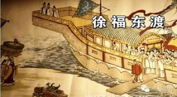 日本的开山鼻祖是这个方士吗?