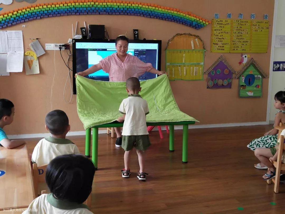 """(第5期)我是""""孩子王""""大地幼儿园家长助教活动linux训网络教程服务器实配置管理项目图片"""