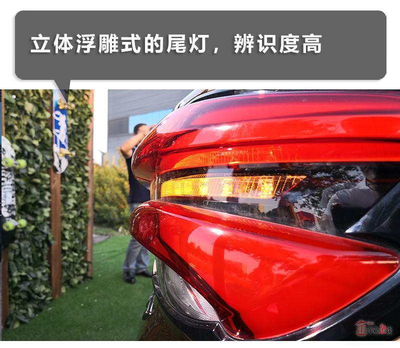 宝马引擎加持的中华V7,能否扛起复兴中华的大旗? - 周磊 - 周磊