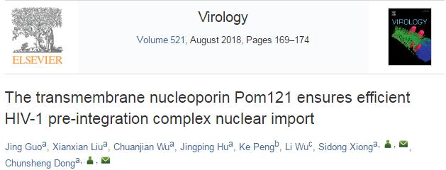 【前沿速递】苏州大学生物医学研究院董春升教授揭示hiv-1整合前复合