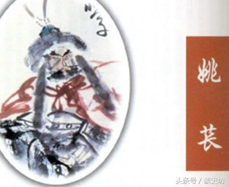 十六国奇葩皇帝,杀了苻坚又把他当神供奉,最后学伍子胥掘墓鞭尸