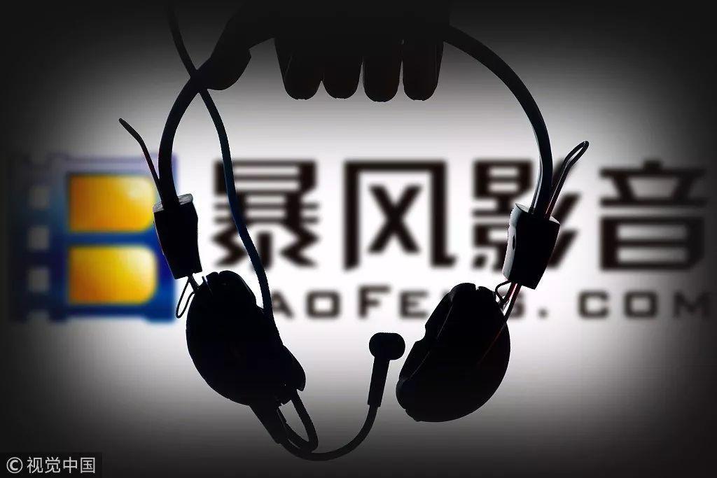六问冯鑫:如何避免成为下一个贾跃亭?