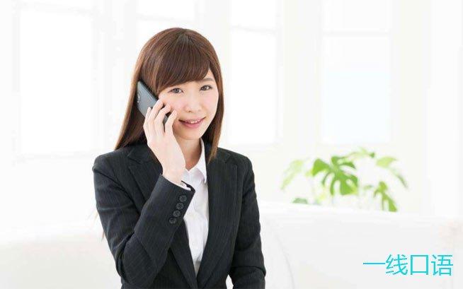 实用商务英语口语8000句学习(7)电话预约