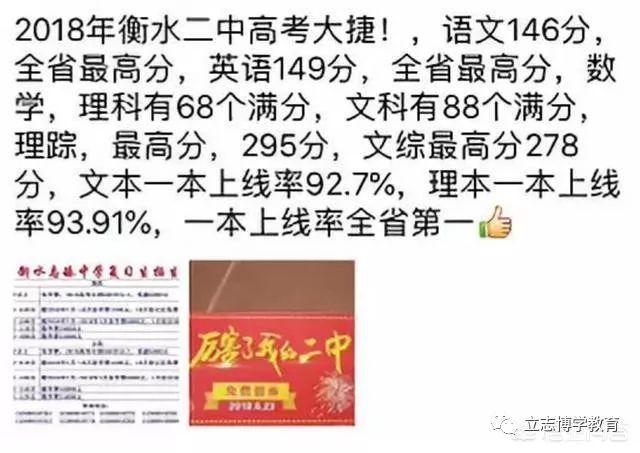 河北第一中学,沧州市第一高中,定州中学都属于乐亭排名靠前的高中.保定中学图片