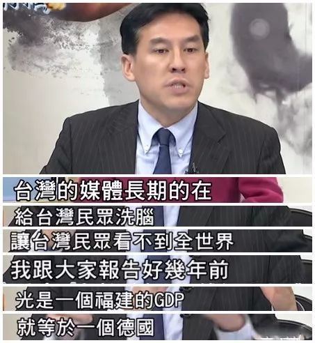 1980年大陆和台湾gdp_1980 2020年中国GDP总量变化一览 2020年首次突破100万亿