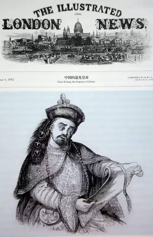 外国画报中记录的晚清中国