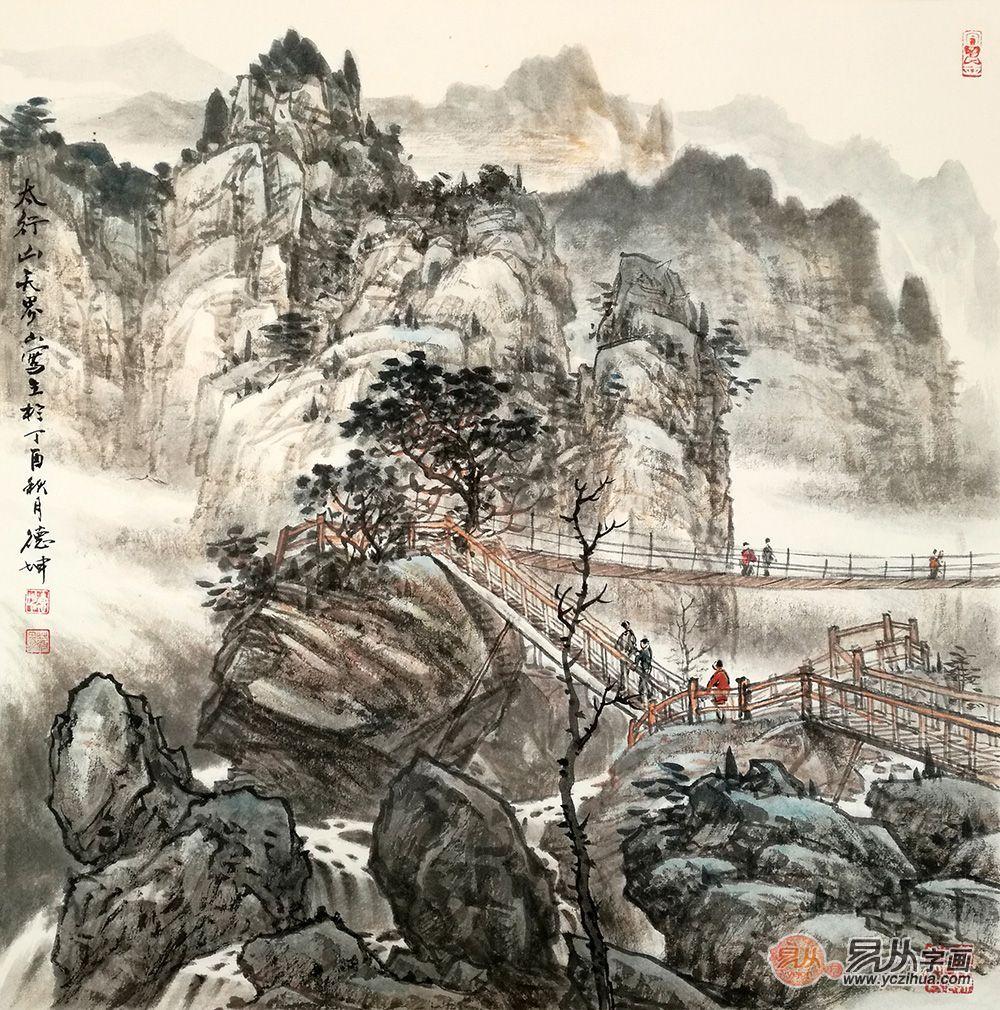 林德坤 太行山天界 ,斗方国画山水