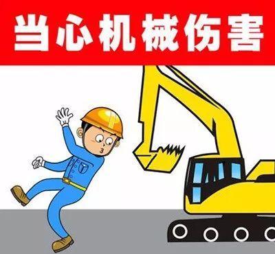 如何防范机械伤害事故