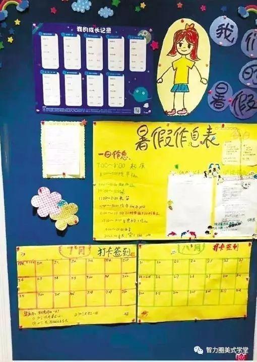 首先我们来看看中国一对杭州母女的暑假计划表——图片