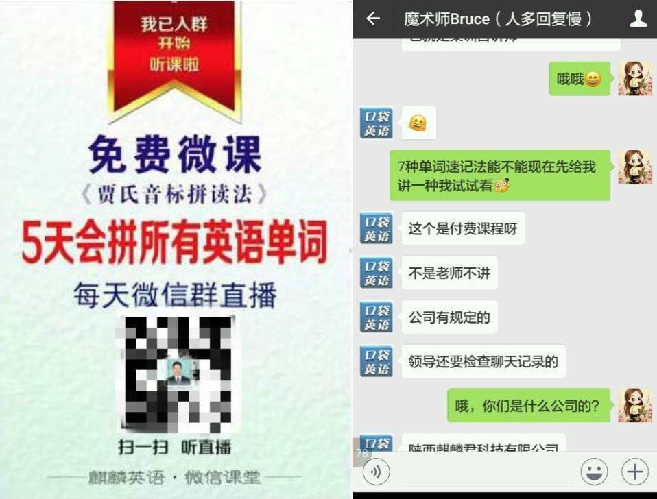 北京賽車9.9群:高中階段的學習特點是什么例如知識量加