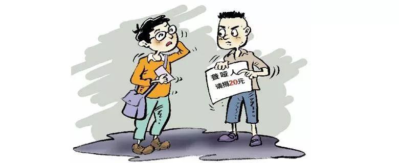 这群人竟强迫聋哑人上街乞讨,完不成任务还要挨打......