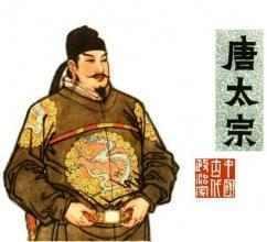 唐太宗李世民登基以后, 为何不杀手握兵权的秦琼?