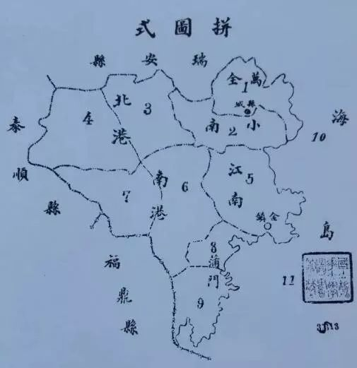 平阳县人口多少_平阳县 浙江省下辖县 搜狗百科