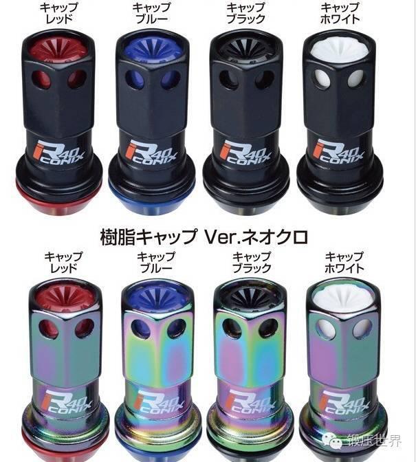 【见多识广】日本人一套螺栓卖到2000元这个螺栓有什么牛逼的!