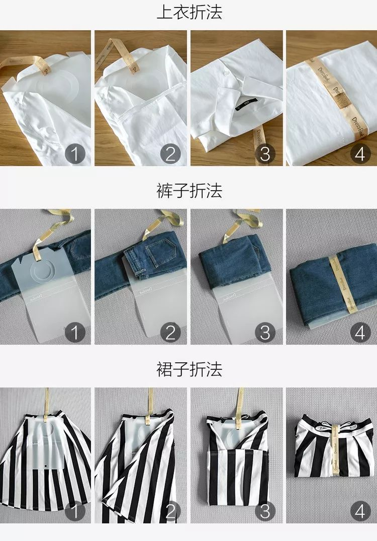 折叠方法哦~ 想要有个干净整洁的衣柜,那就使用能够让衣服像书一下图片