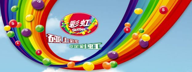 彩虹糖的广告不是仅仅将彩色的糖果与童年联系起来,而是各种古怪,包括