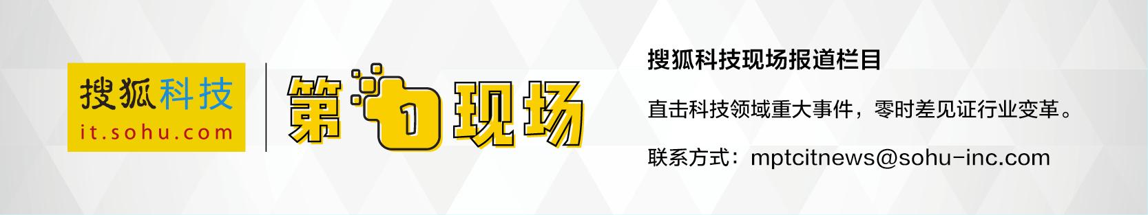 我国2018上半年专利申请数量公布:华为、中石化