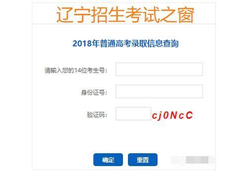 edu.cn/shmeea/q/gklq2018query 查询通道: http://www.cqzk.com.