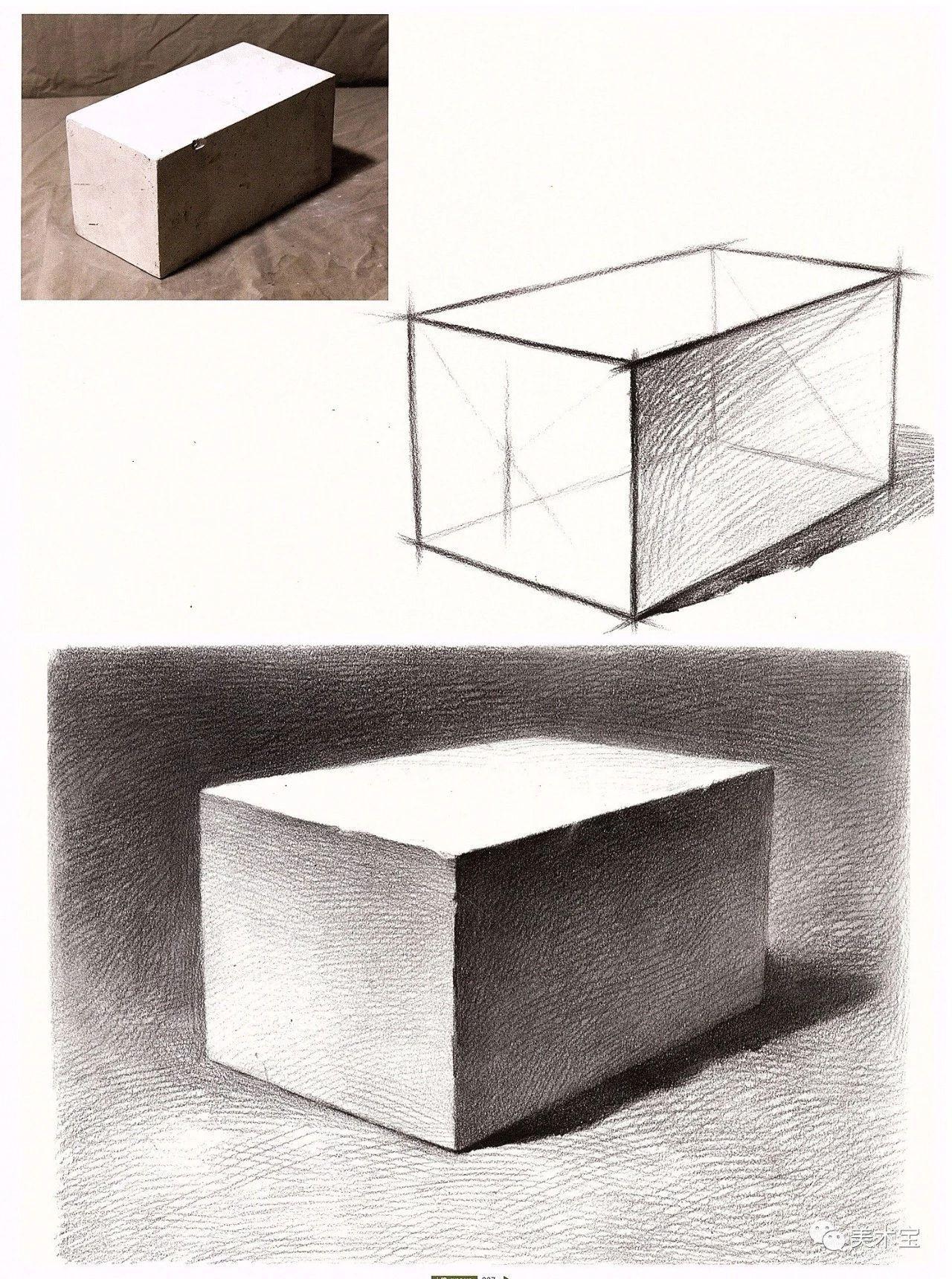 素描圆柱几何体结构图