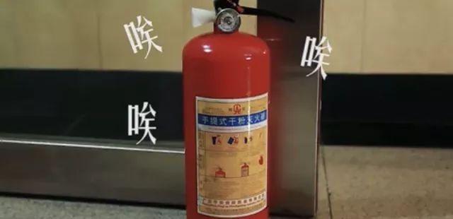 广州消防宣传广告片 灭火器成精了