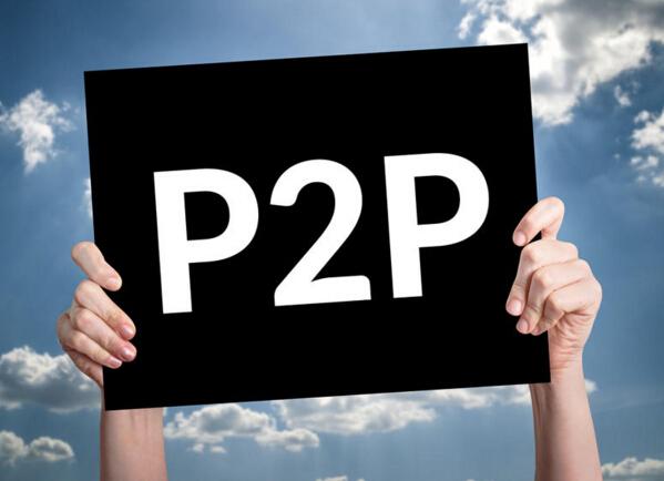 P2P是一个可持续发展的行业 合规平台与理性投资人将共赢