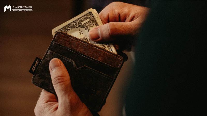 马化腾的妻子 他拿月薪 500 是远见,你拿月薪 500 只能叫做慈善