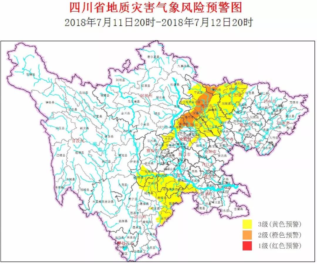 彭州市人口多少_彭州