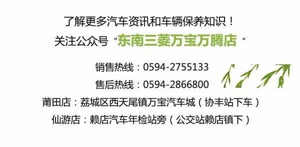 东南DX7智联星空版发来一份邀请函,请查收