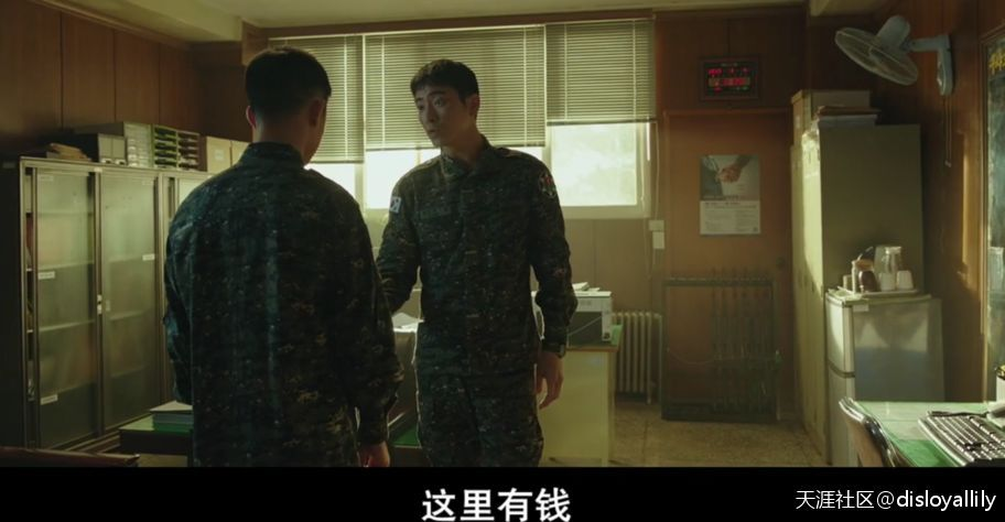 图解 |《与神同行》下,韩国人煽起情来,连阎王爷都挡不住!