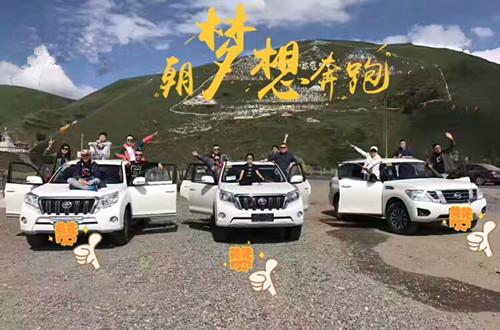 反走川藏线旅游|拉萨租车反走川藏线多少钱? 川藏路线 第2张